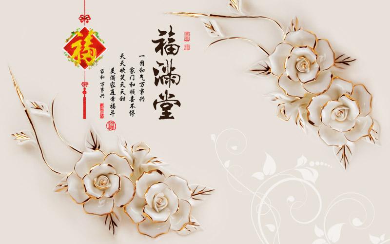 Tranh hoa nổi